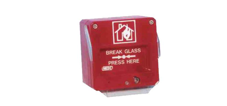 Ręczne ostrzegacze pożarowe EX ATEX