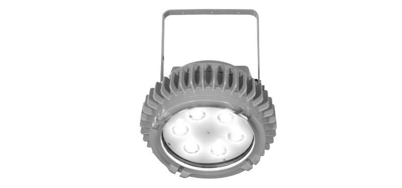 Oprawa LPL LED Ex ATEX